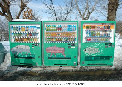 Beverage vending machine in Asahikawa Zoo, Hokkaido, Japan, February 11, 2008