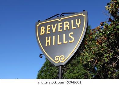 BEVERLY HILLS CALIFORNIA - SEPTEMBER 4:  The Beverly Hills Shield greets visitors along Santa Monica Blvd on September 4, 2010 in Beverly Hills, California.