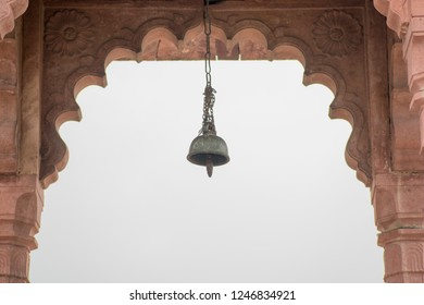 Bhopal, M.P, India 5-sept-2018 bell in bhojpur temple