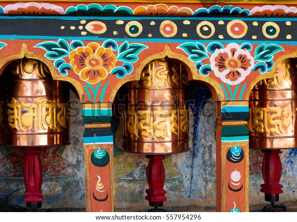 Bhutan Copper Prayer Bell Beautiful Painting Stock Photo