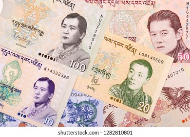 Bhutanese money a business background