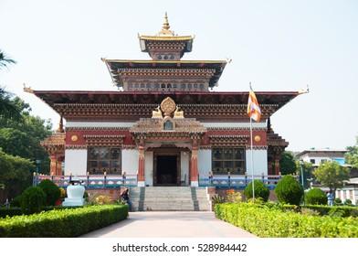 Bhutanian buddhist temple