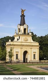 BIALYSTOK. POLAND. 26 JUIY 2014 : Arch of Branicki Palace in Bialystok. Poland