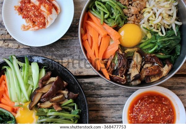 Bibimbap Kimchi Korean Food Stock Photo Edit Now 368477753