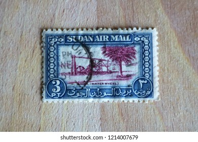 Bicester, Oxfordshire, UK 13.10.2018 - Sudan 1950 Airmail Water Wheel 3 Pia Used / Franked Old Postal Stamp