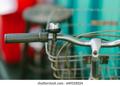 Bicycle handle bar and bell