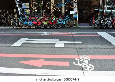 Bicycle lane in Kyoto area, Japan