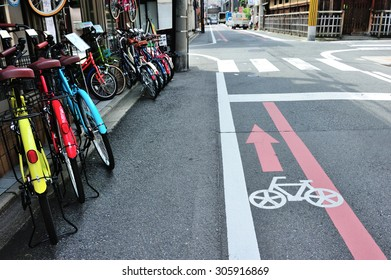Bicycle lane on the road in Kyoto area, Japan