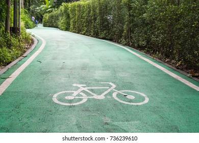 Bicycle lane in public park in Bangkok, Thailand