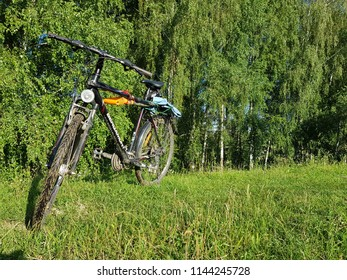 Bicycle In Meadow. Lutsk, Ukraine, July 25, 2018