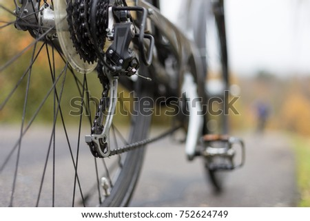 Bicycle Parts Outdoor Exercise On Foggy Stock Photo Edit Now