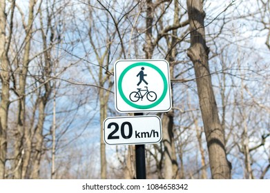 Bicycle and pedestrian allowed sign in Mont-royal park, Montreal, Canada