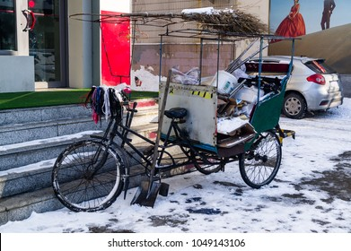 Bicycle Truck Trolley