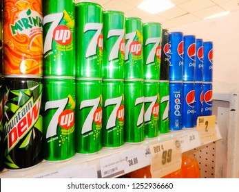 big bazar, vashi, navi mumbai, 8th december 2018: several cold drinks like pepsi, mirinda, 7up have been arranged in a row at store