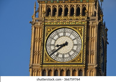 Big Ben Clock Tower at the Parliament house at city of Westminster, London England UK