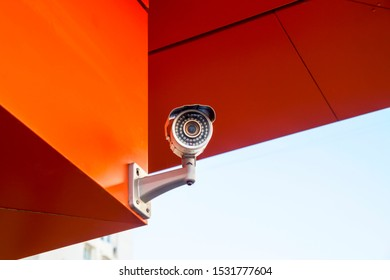 big brother is watching you, CCTV outdoor camera