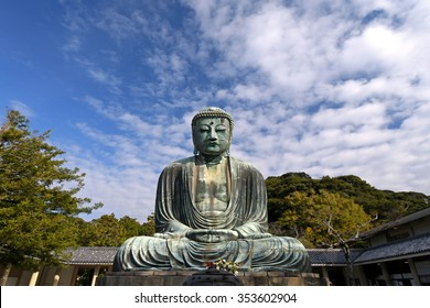 Big Buddha or Great Buddhism in Japan (Daibutsu) at Kamakura city