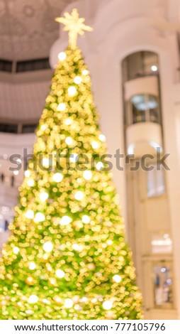 Big Christmas Tree Blurred Background Light Stock Photo Edit Now