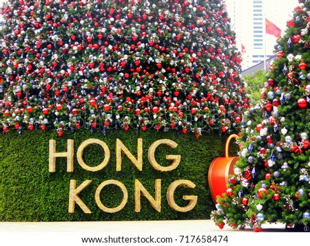 a big christmas trees with beautiful decorations on it in hongkong china