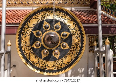 Big Gong at Wat Saket  The Temple of Golden Mount at Bangkok, Thailand