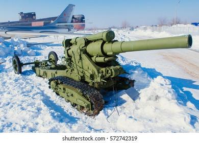 Big gun artillery