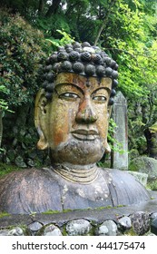 A big Japanese style stone buddha head. Photoed in Yugawara, Japan.