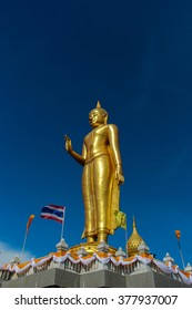 Big Lord Buddha, Hat-Yai, Songkhal, Thailand