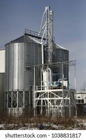 big metal silo
