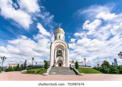 Big Park Pobedy in Moskow at summer