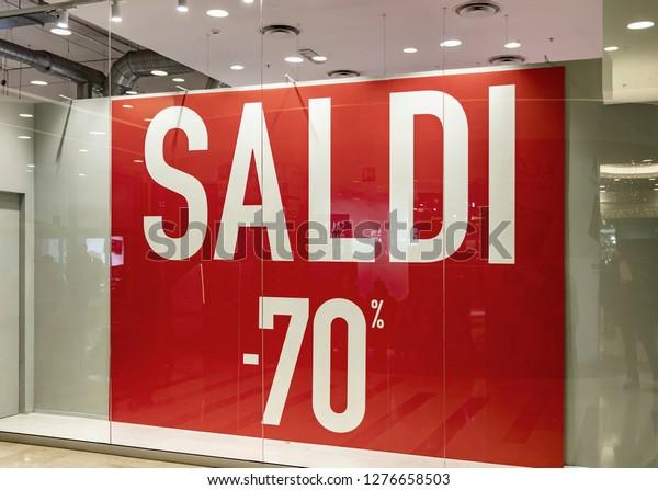 Big Red Store >> Big Red Writing Saldi Sale Window Stock Photo Edit Now