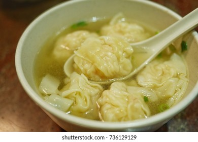 The Big Shrimp Wonton Noodles, the famous food in Hongkong