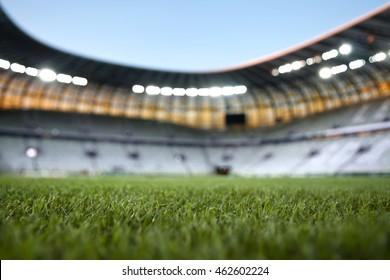 Big  stadium