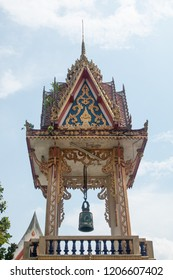 big thailand bell at tower in temple . beautiful pattern , art antique hand craft design .