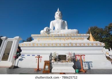 big White Buddha statue in Nan Province