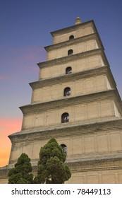 Big Wild Goose Pagoda, X'ian, China