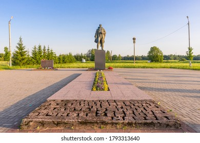 Big Zarechye village, Leningrad region/Russia - June 25 2020: Memorial in the village of Bolshoye Zarechye, Leningrad Region