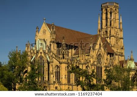 Bigold Church On Feuersee Stuttgart Stock Photo Edit Now