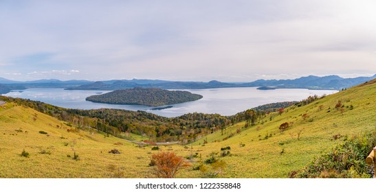 """Bihoro pass is located between Teshikaga-cho and Bihoro-cho, Hokkaido, Japan. You can enjoying the big panorama of the scenery of the biggest caldera lake of Japan """"lake Kussharo""""."""