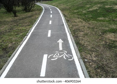 Bike lane in Moscow park