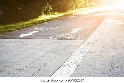 bike path through a park in city of Hamburg, Germany
