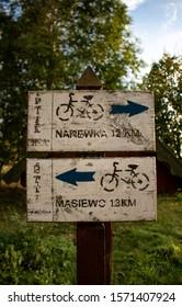 Bike route sign in Siemianowka - Shutterstock ID 1571407924