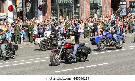 """Bikers in the memory of the shares. St. Petersburg, Russia - 9 May, 2016. Holiday-action """"Immortal regiment"""" taking place in St. Petersburg on Nevsky Prospect."""