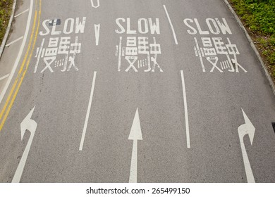 Bilingual (English and Chinese) Slow road sign for driver