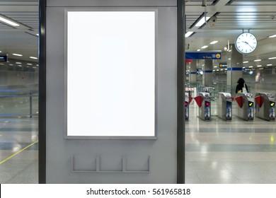 Billboard Banner signage mock up display in subway train station.