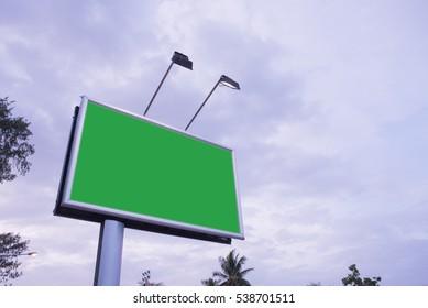 billboard bilboard city mockup white