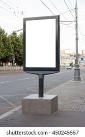 Billboard, blank  banner mockup on the street. Isolated with clipping path