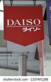 Billboard Of A Daiso Shop At Hiroshima Japan 2015