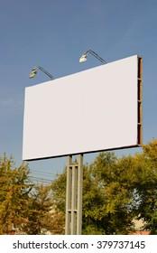 Billboard installed near the path