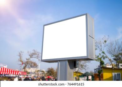 Billboard mockup white frame