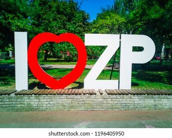 Billboard of Zaporozhye, Ukraine, 23 August 2018.
